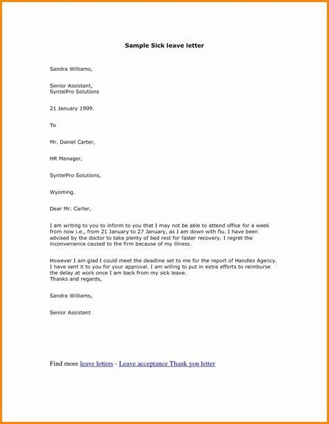 request letter  leave  work sample   leave