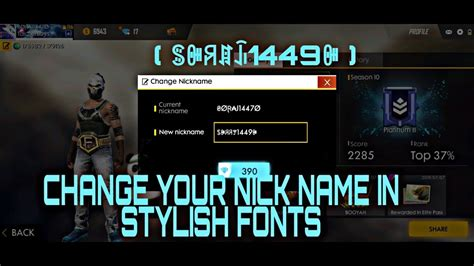 Enter your new free fire name, which you may have selected from the cool free fire names available online. 25 Top Images Free Fire Name Change Uday - HOW TO CHANGE ...