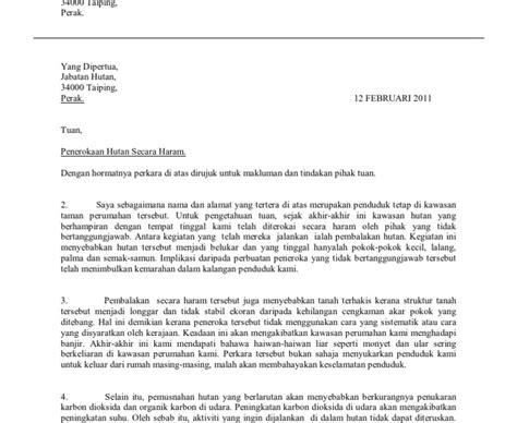 contoh karangan surat rasmi aduan kenaikan harga barang