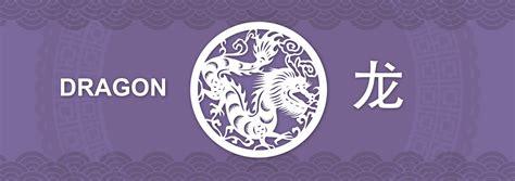 dragon nippon paint singapore