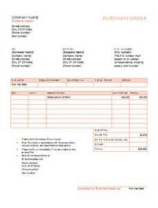 purchase order management resume purchase order management resume