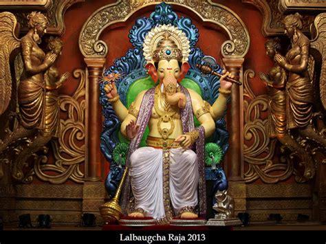 happy ganesh chaturthi 2014 wallpapers happy ganesh chaturthi 2014 wallpapers