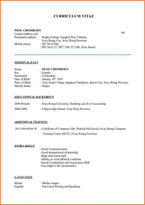 Cv Vs Resume Pdf by 7 Resume Vs Curriculum Vitae Budget Template Letter