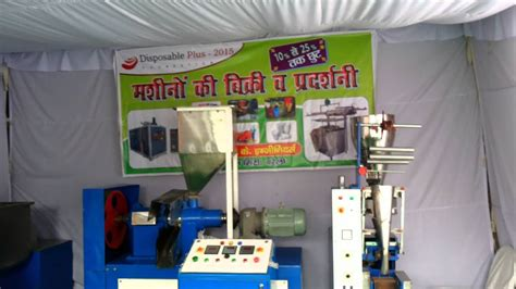 Small Scale Home Based Business In India by 2000 Small Scale Industries At Home Disposabel Cup Plate