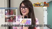 岑麗香連環爆笑彈【星星負皮卷】 東方新地 - YouTube