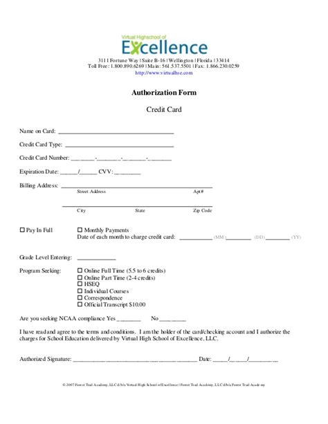 vhse authorization form