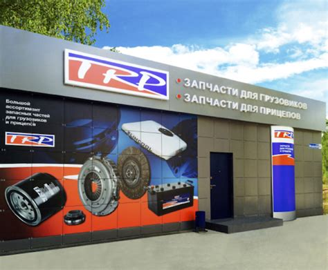paccar truck parts paccar parts awards top worldwide trp all makes parts