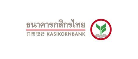 ธนาคารกสิกรไทย ติดดัชนีวัดความเสมอภาคทางเพศของบลูมเบิร์ก ...