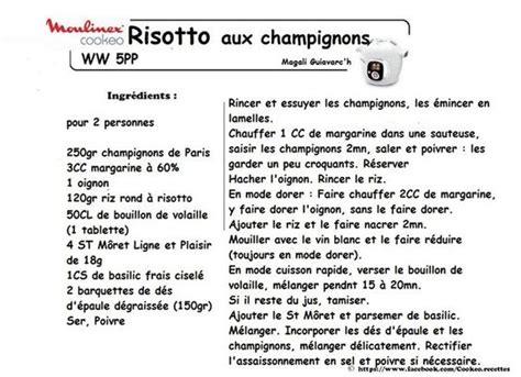 risotto aux chignons ww 5pp cookeo cookeo