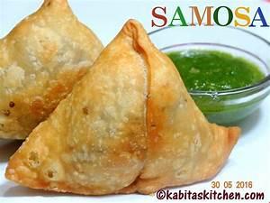 Samosa Recipe Chatpata and Spicy Samosa How to Make Samosa