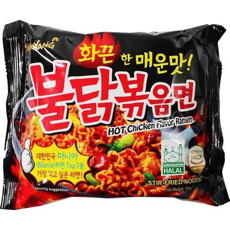 samyang spicy chicken ramen single bazaar