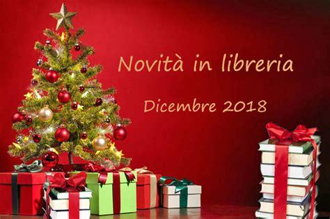 novita in libreria novit 224 in libreria dicembre 2017 pausa caff 232