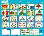 創意拼貼馬賽克 (85折) | | 其他 | 小書蟲童書坊