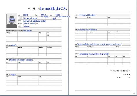 Modèle Cv étudiant Gratuit by Exemple De Cv 233 Tudiant C 233 Gep Sle Resume