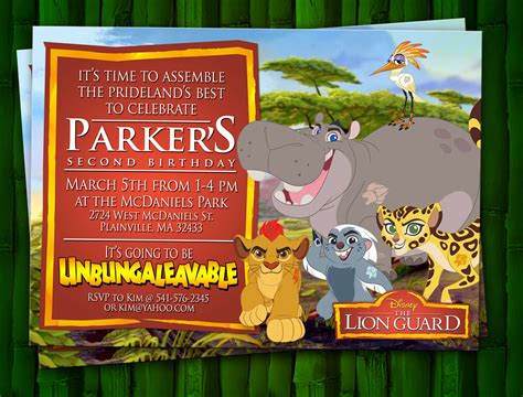Lion Guard Birthday Invitation Digital File