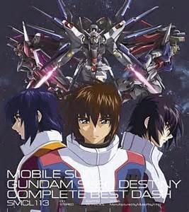 機動戦士ガンダムseed Destiny Complete Best Dash  中古  アニメ系cd 通販