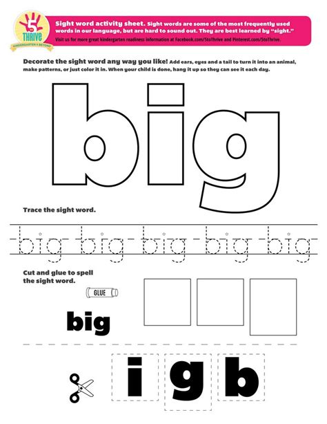 the big worksheet 17 best images about sightwords on language