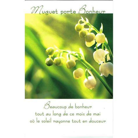 carte 1er mai brins de muguet porte bonheur 11 5x17 3 cm planete images
