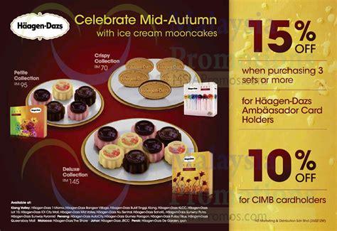 haagen dazs  sep  haagen dazs mid autumn mooncakes