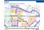 港鐵沙中綫啟德站的位置、營運安排、周邊設施、工程進度 (2018年4月)