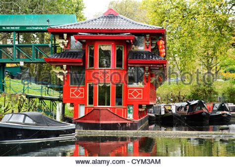 Floating Boat Chinese Restaurant London by Feng Shang Floating Chinese Restaurant Regents Park