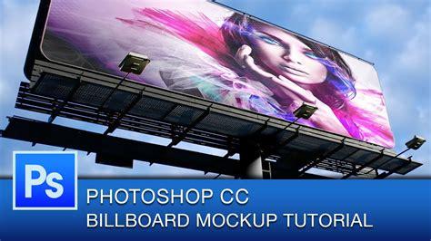 photoshop cc tutorial billboard mockup youtube