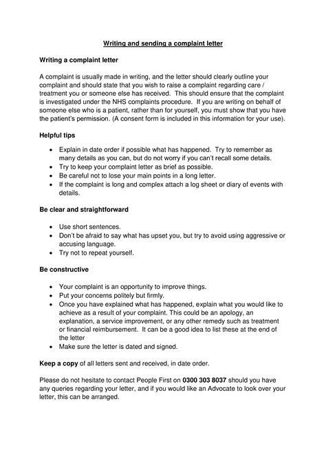 hospital staff formal complaint letter templates