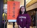 成為金門首位女立委 陳玉珍:不排除重回國民黨 - 政治 - 自由時報電子報
