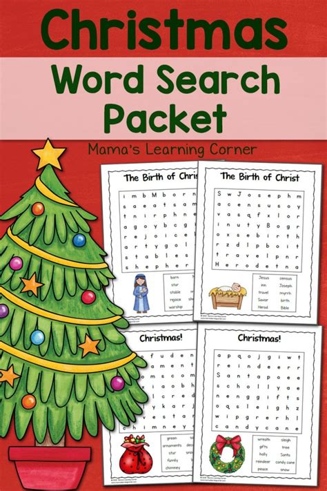 free christmas glyphs for fourth grade word search printable packet mamas learning corner