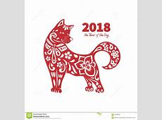 2018 Year of the DOG stock vector Illustration of year
