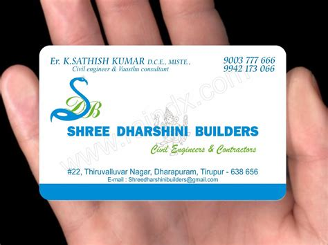 design professional business card shree