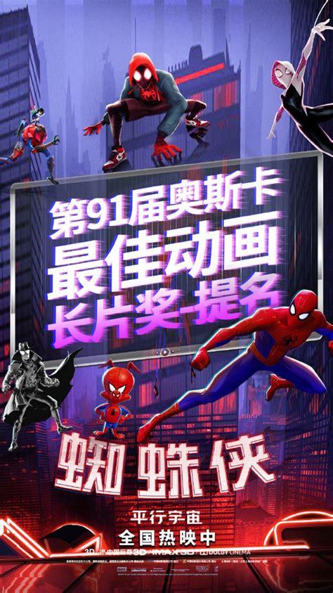 spider man   spider verse animated  trailer