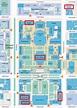 Campus Information   Lattice 2014