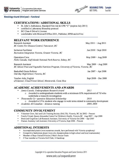 exle of kinesiology resume http exleresumecv org
