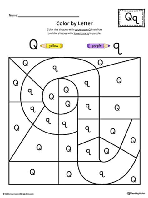 HD wallpapers free printable kindergarten math pattern worksheets