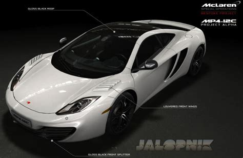Mclaren Mp4 12c Project Alpha by Mclaren Mp4 12c Project Alpha Update Adds More Flare