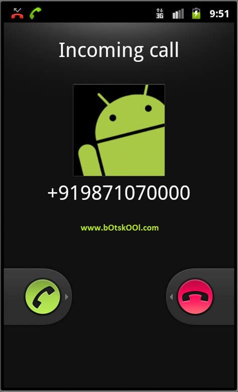call my android android what is the name of the activity that is called