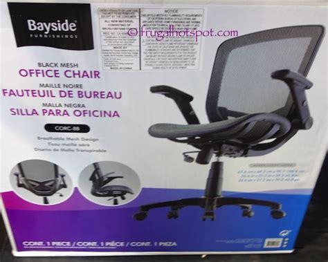 costco sale bayside furnishings black mesh office chair