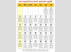 November 2013 Telugu Calendar Hyderabad Telugu Calendars