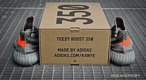 adidas yeezy boost   sneakerbb releases