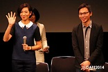 Photo Gallery│March 14 vol.2│OSAKA ASIAN FILM FESTIVAL 2014