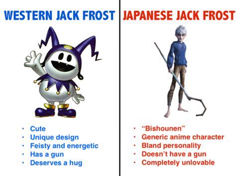 Shin Megami Tensei Memes - shin megami tensei meme tumblr