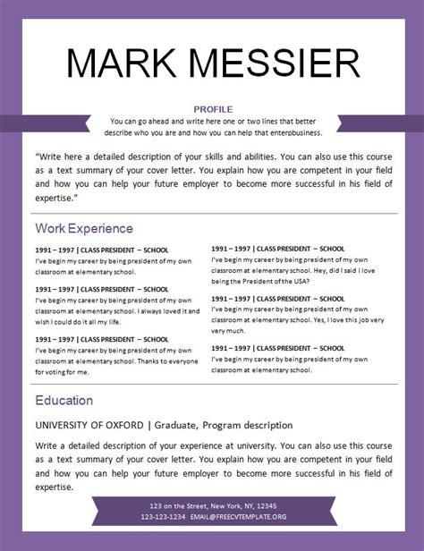 resume template design     cv