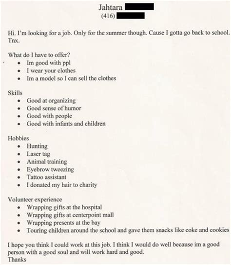 Resume Actual Spelling by 17 Hilariously Horrible Resumes For The Do Not Hire Pile