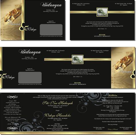 izul design contoh undangan