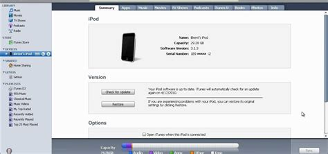 how to install profile on iphone how to add a provisioning profile to an iphone ipod in
