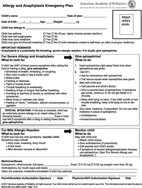 guidance  completing  written allergy  anaphylaxis