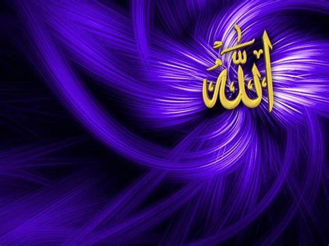 Allah Wallpaper 3d Wallpapersafari