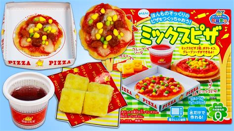 Kracie Popin Cookin Happy Kitchen Pizza!  Youtube