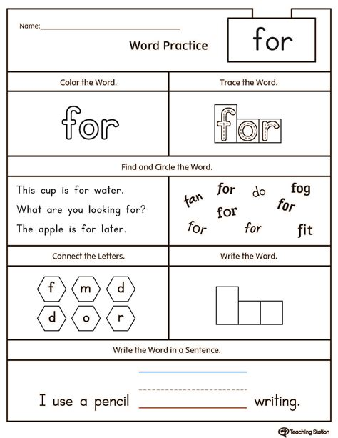 high frequency word for printable worksheet learning